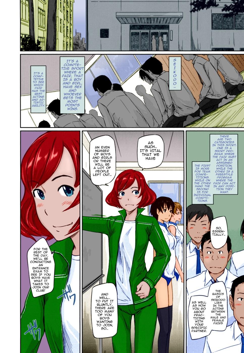 Straight Line To Love Kisragi Gunma 07