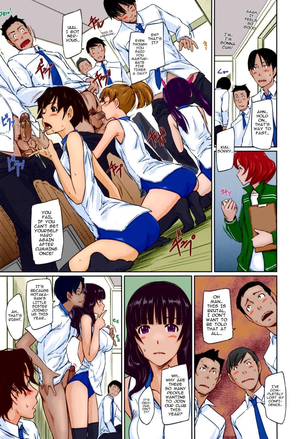 Straight Line To Love Kisragi Gunma 10