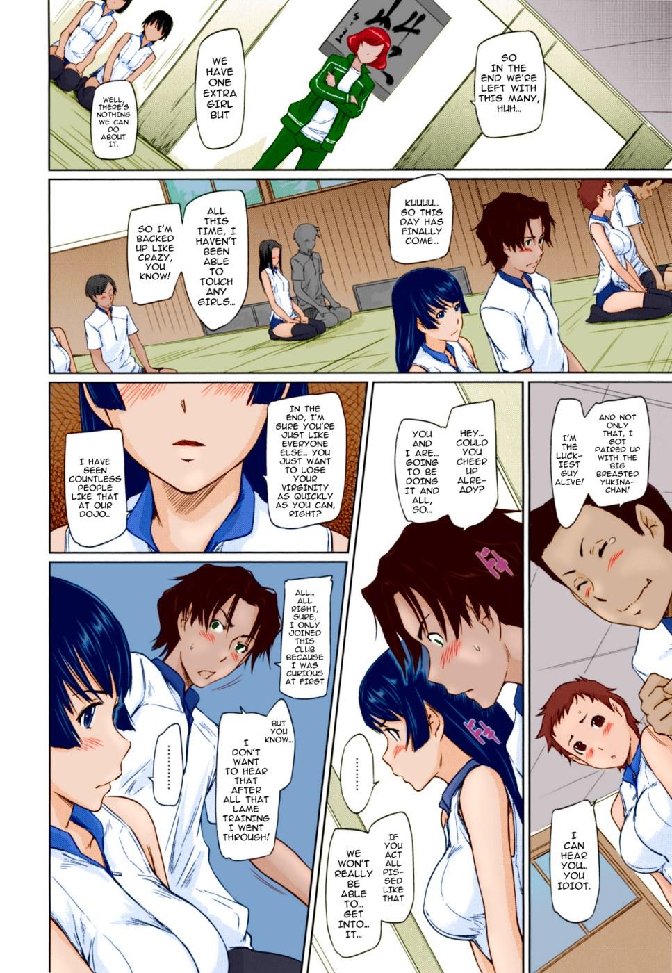 Straight Line To Love Kisragi Gunma 19