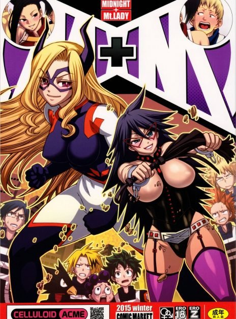 Mm My Hero Academia 01