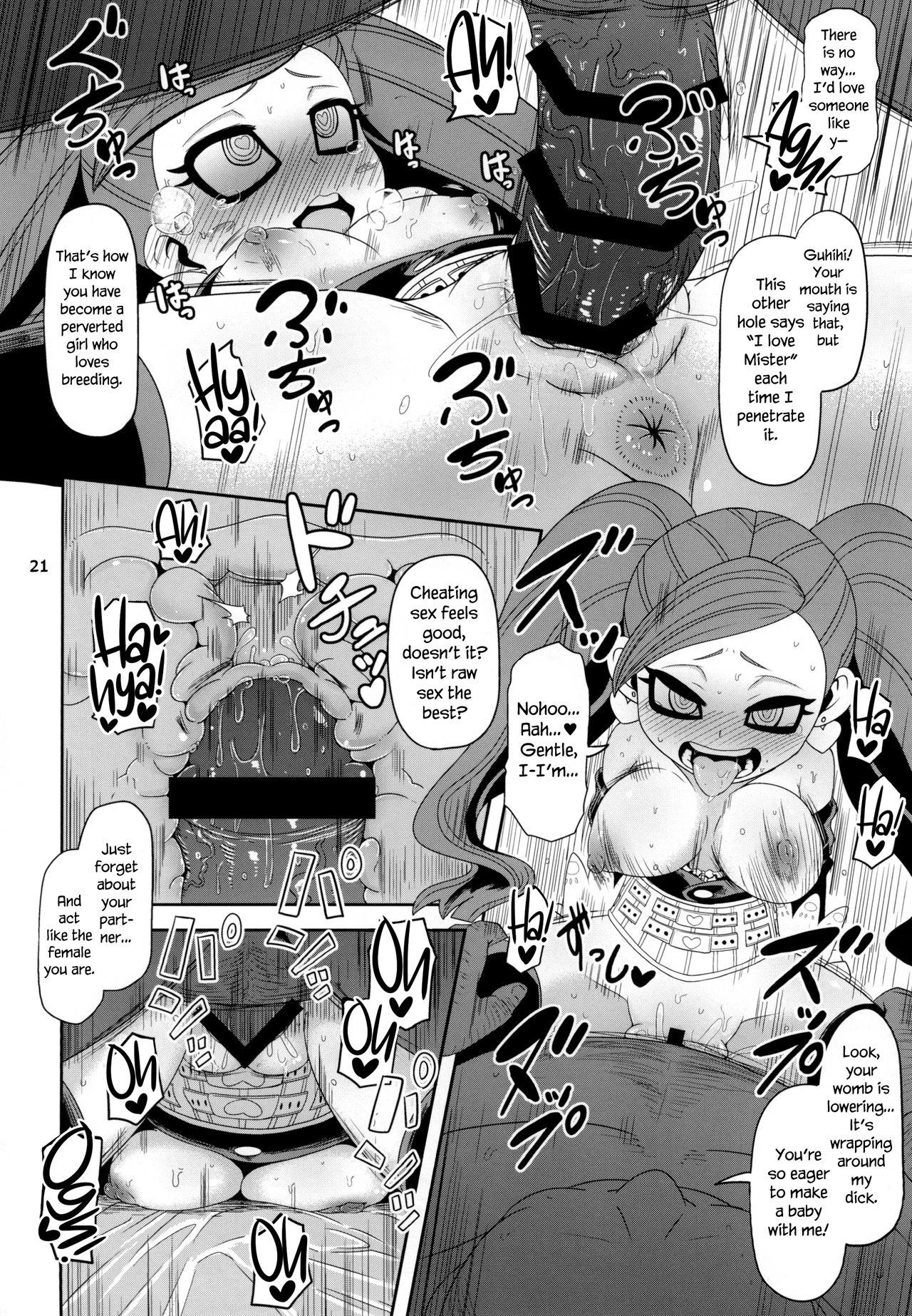 Otonari San Chi No Osanazuma Nalvas 21