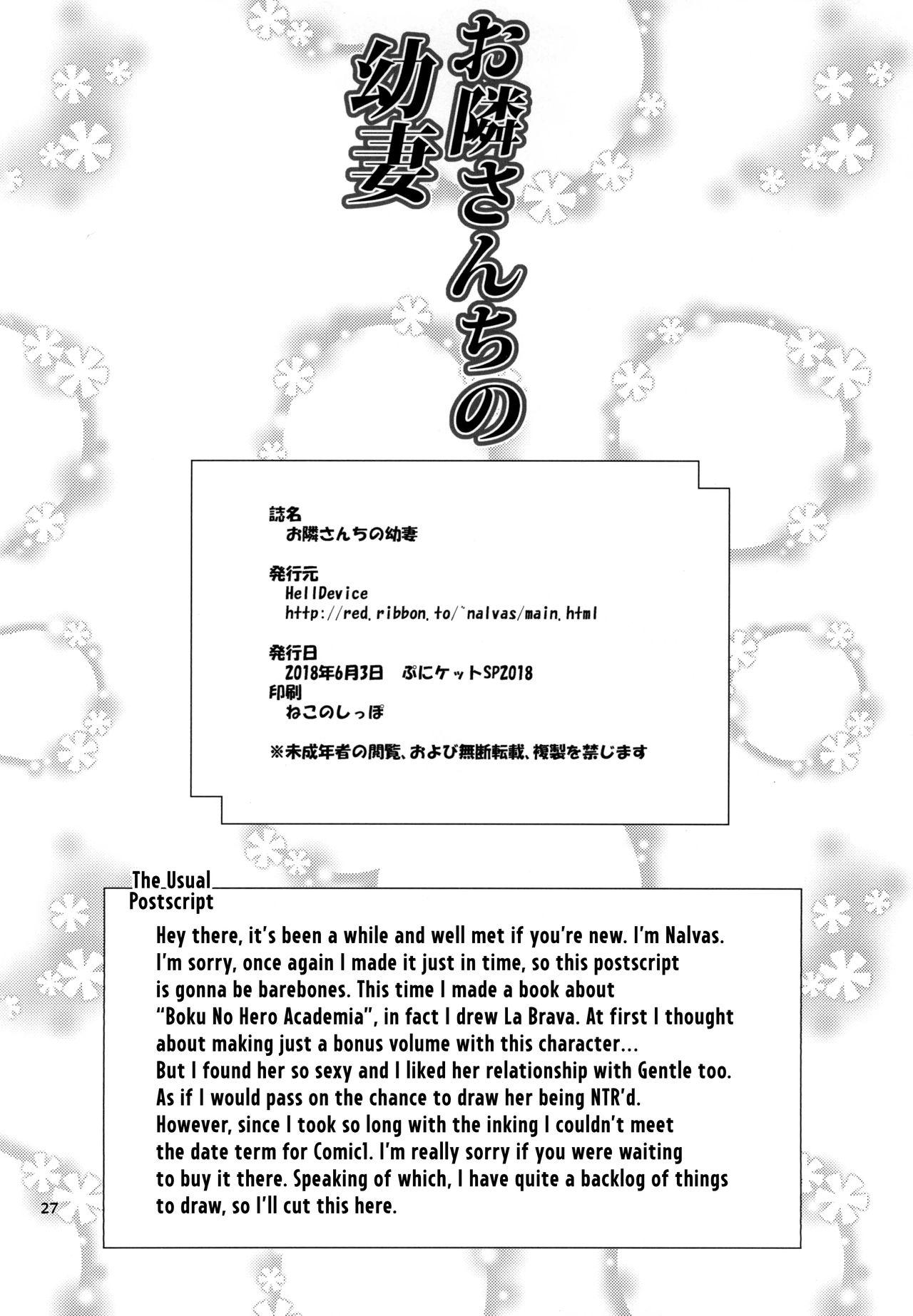 Otonari San Chi No Osanazuma Nalvas 27