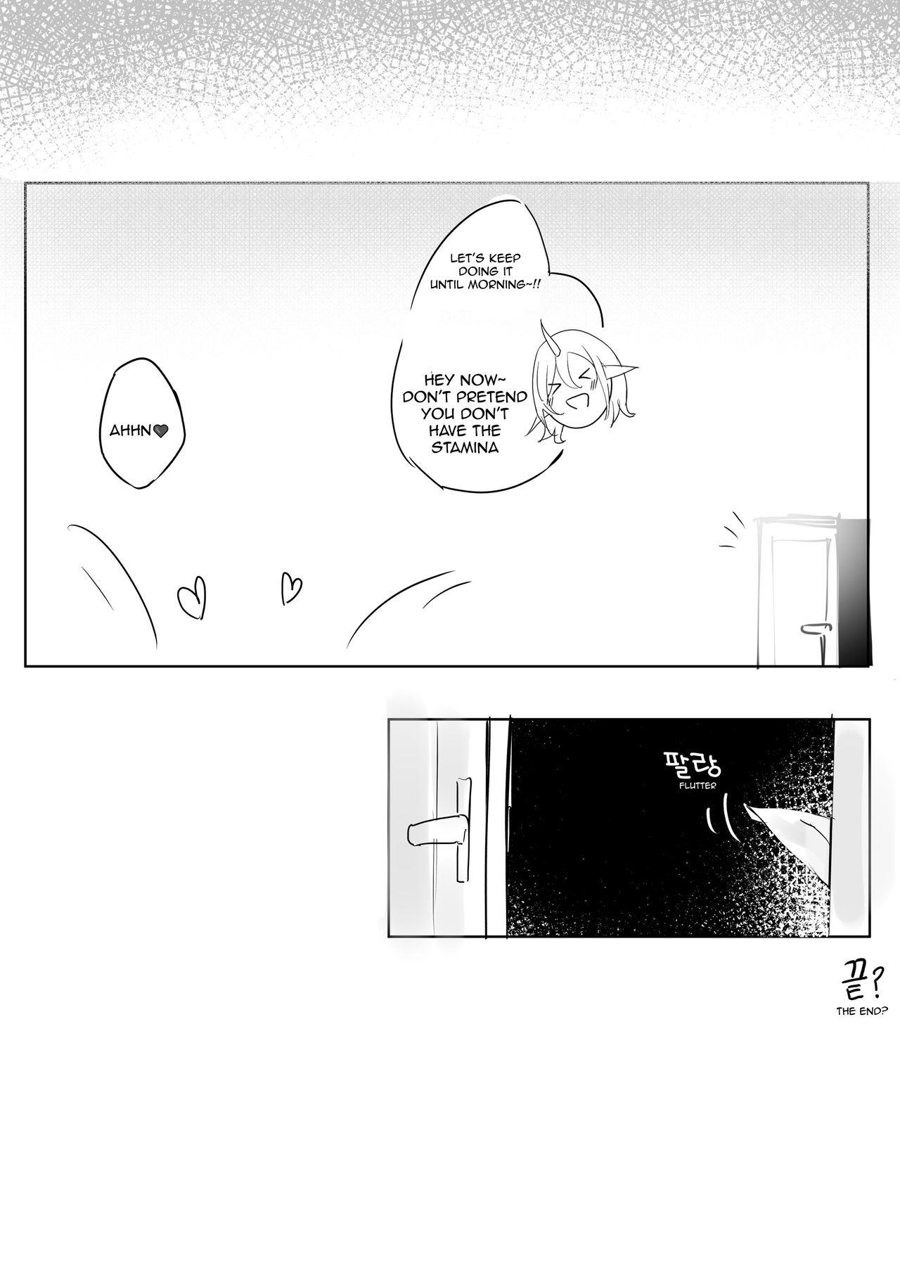 Soraka Will Do Anything To Help Chuchumi 11