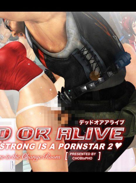 Tina Armstrong Is A Pornstar 2
