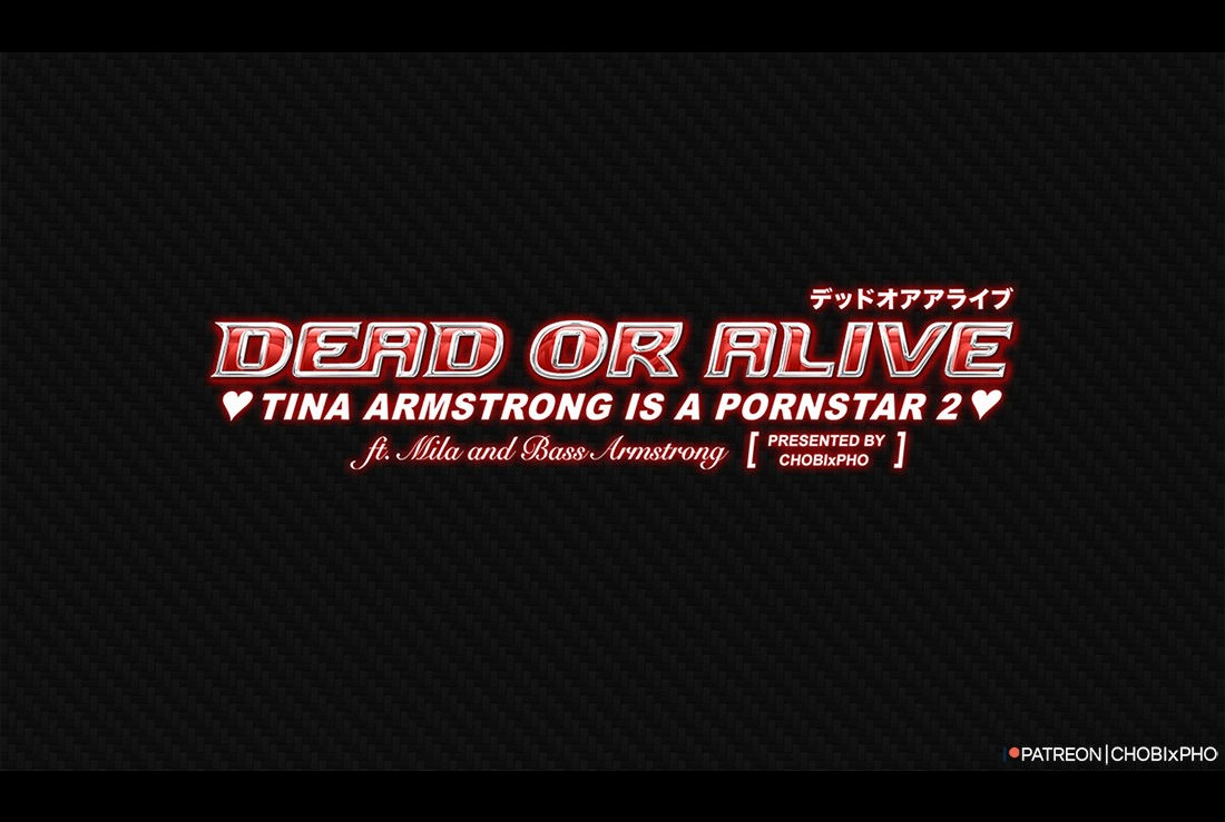Tina Armstrong Is A Pornstar Two 02