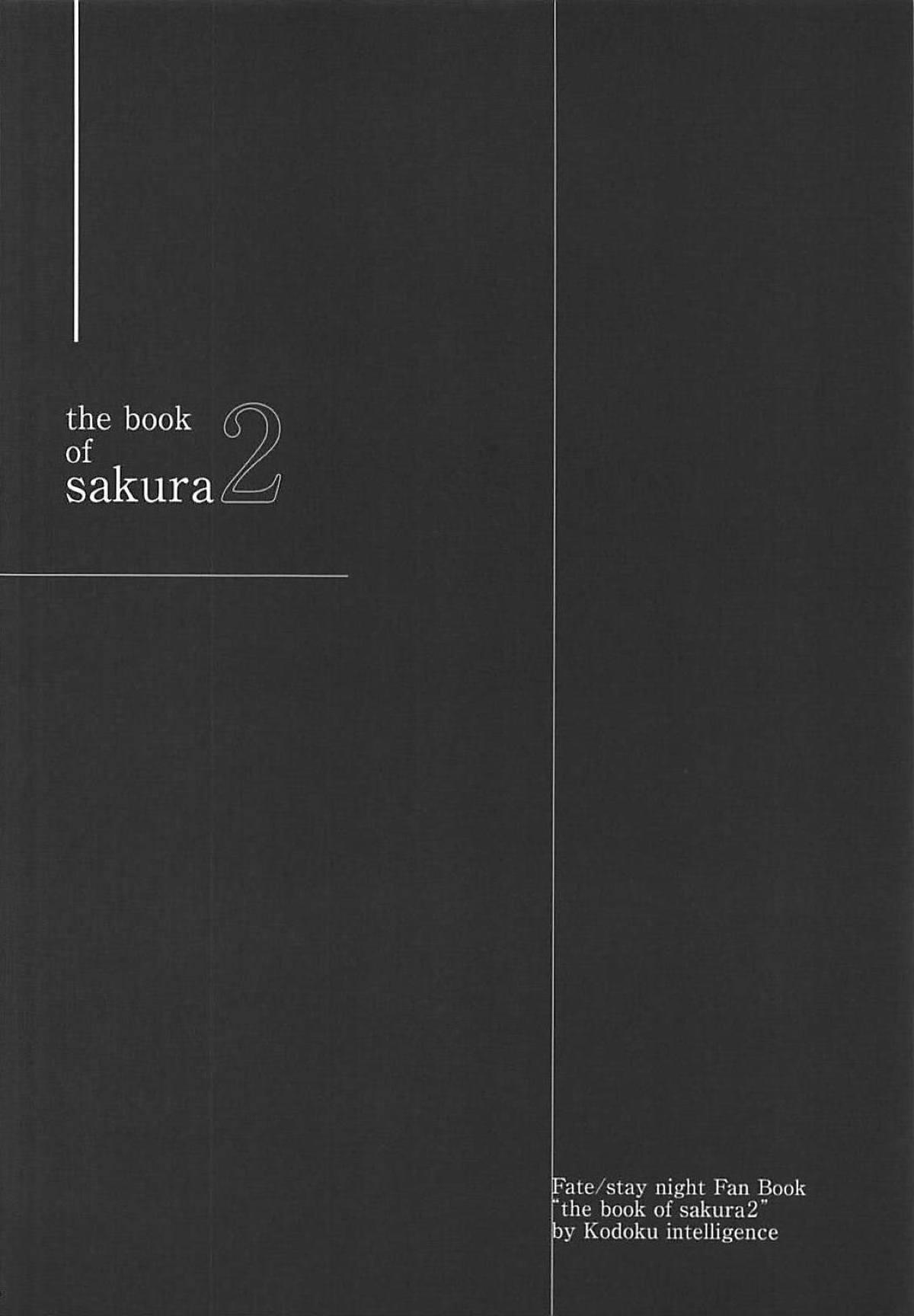 The Book Of Sakura 2 Nanao 03