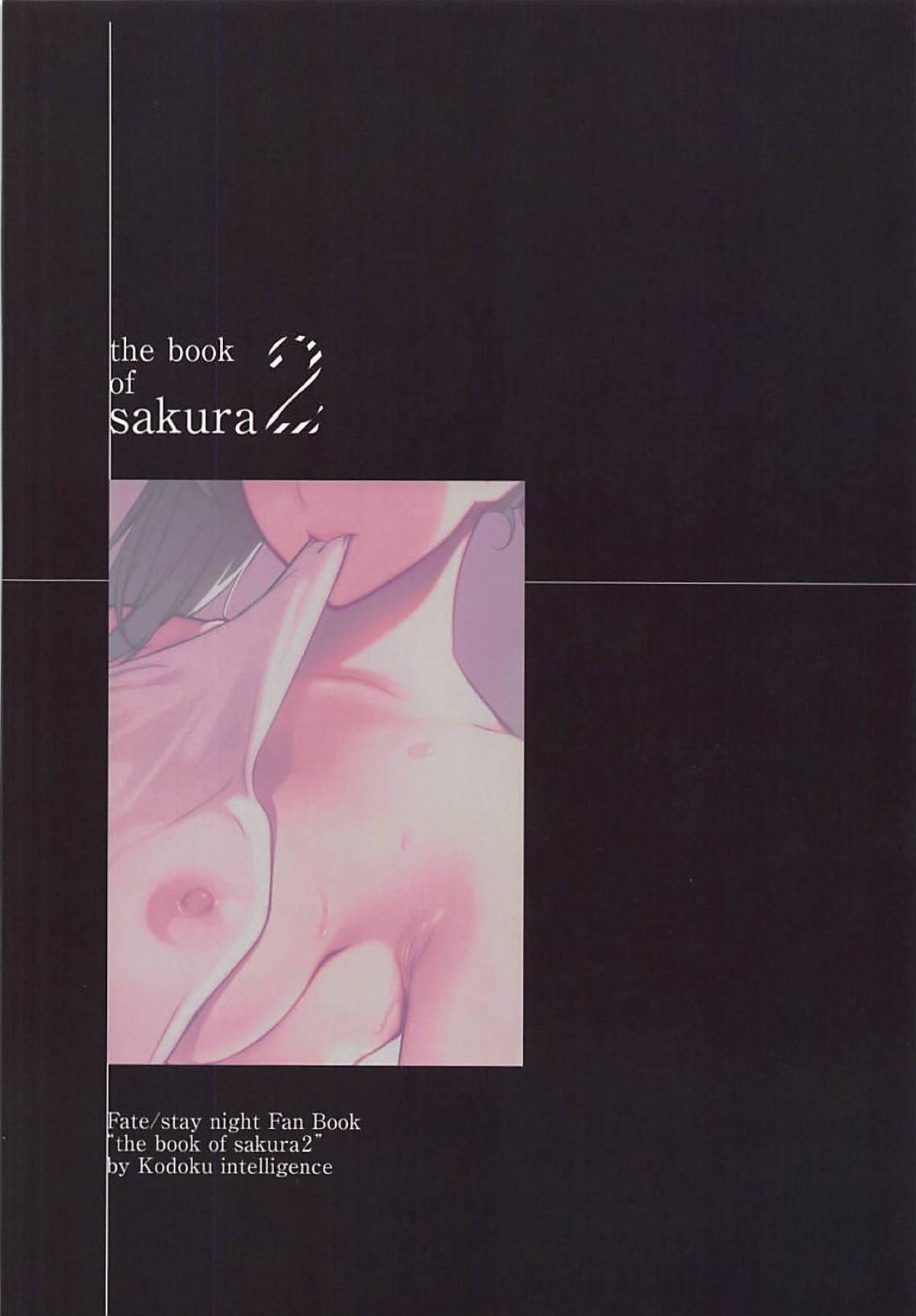 The Book Of Sakura 2 Nanao 17