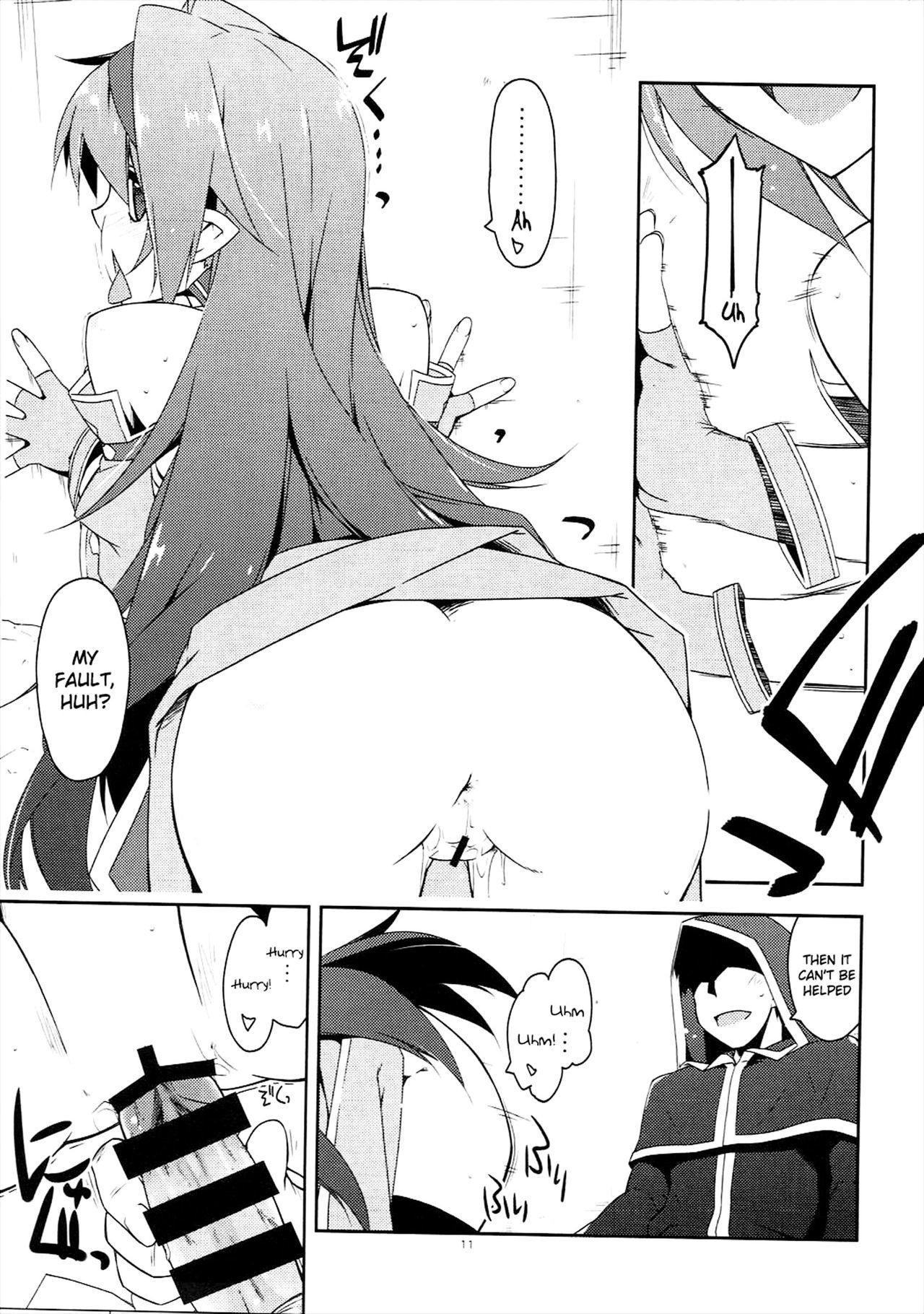 Toying With Yuuki 2 10