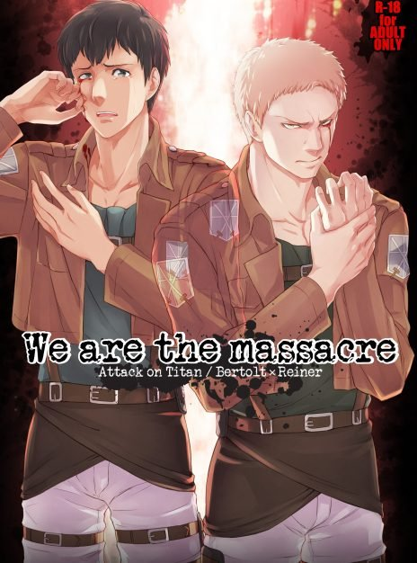 We Are The Massacre 01