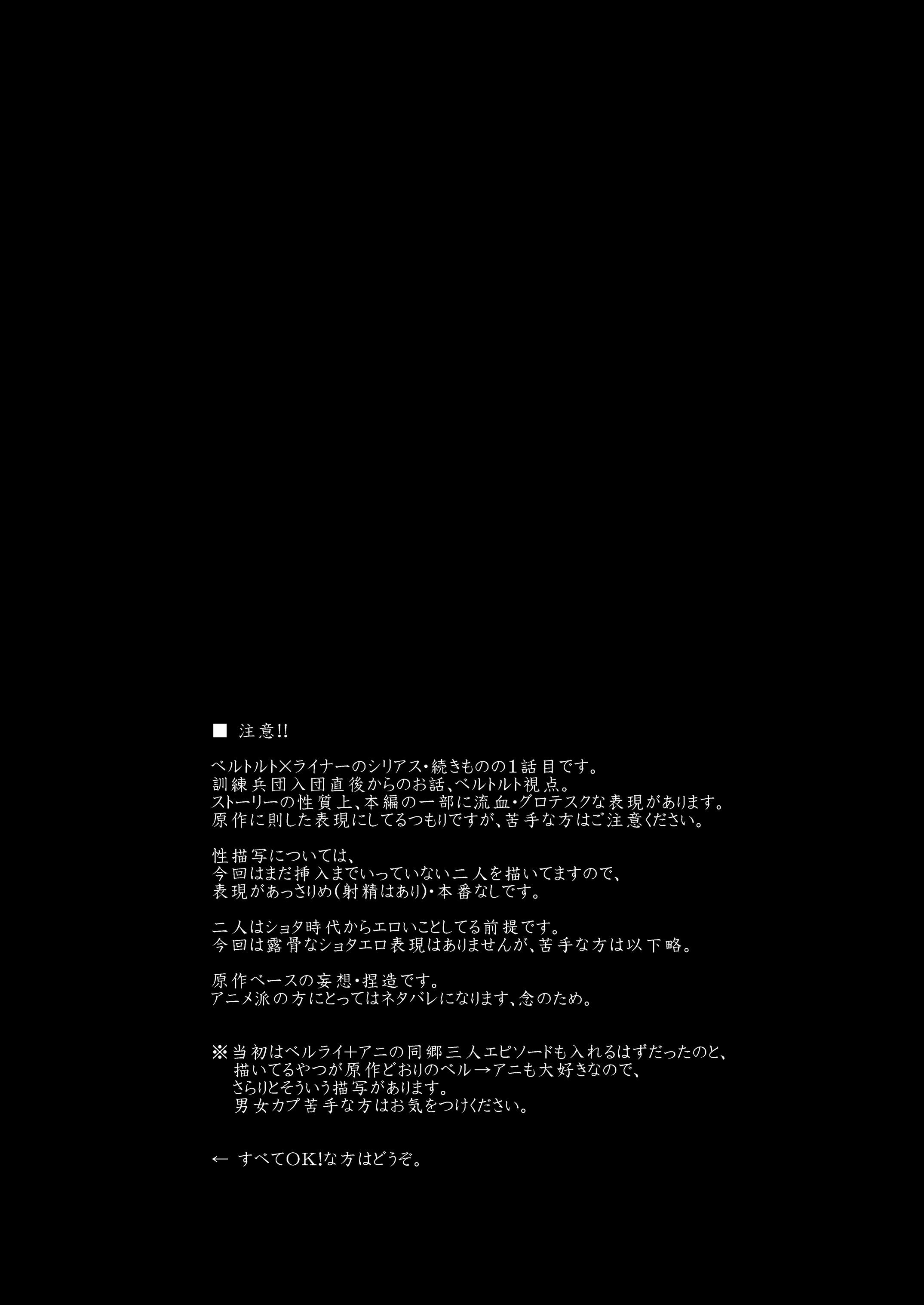 We Are The Massacre 04