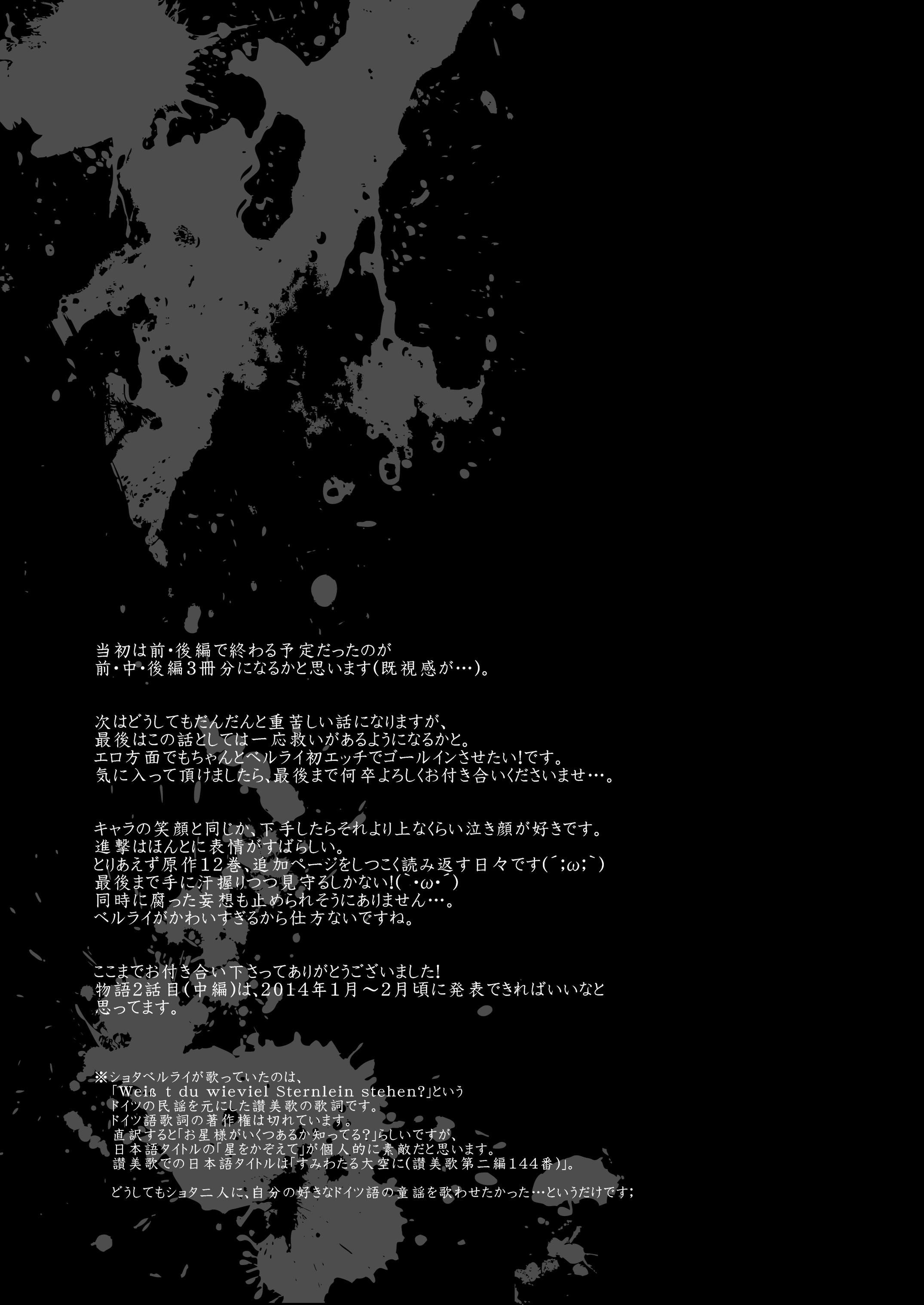 We Are The Massacre 43