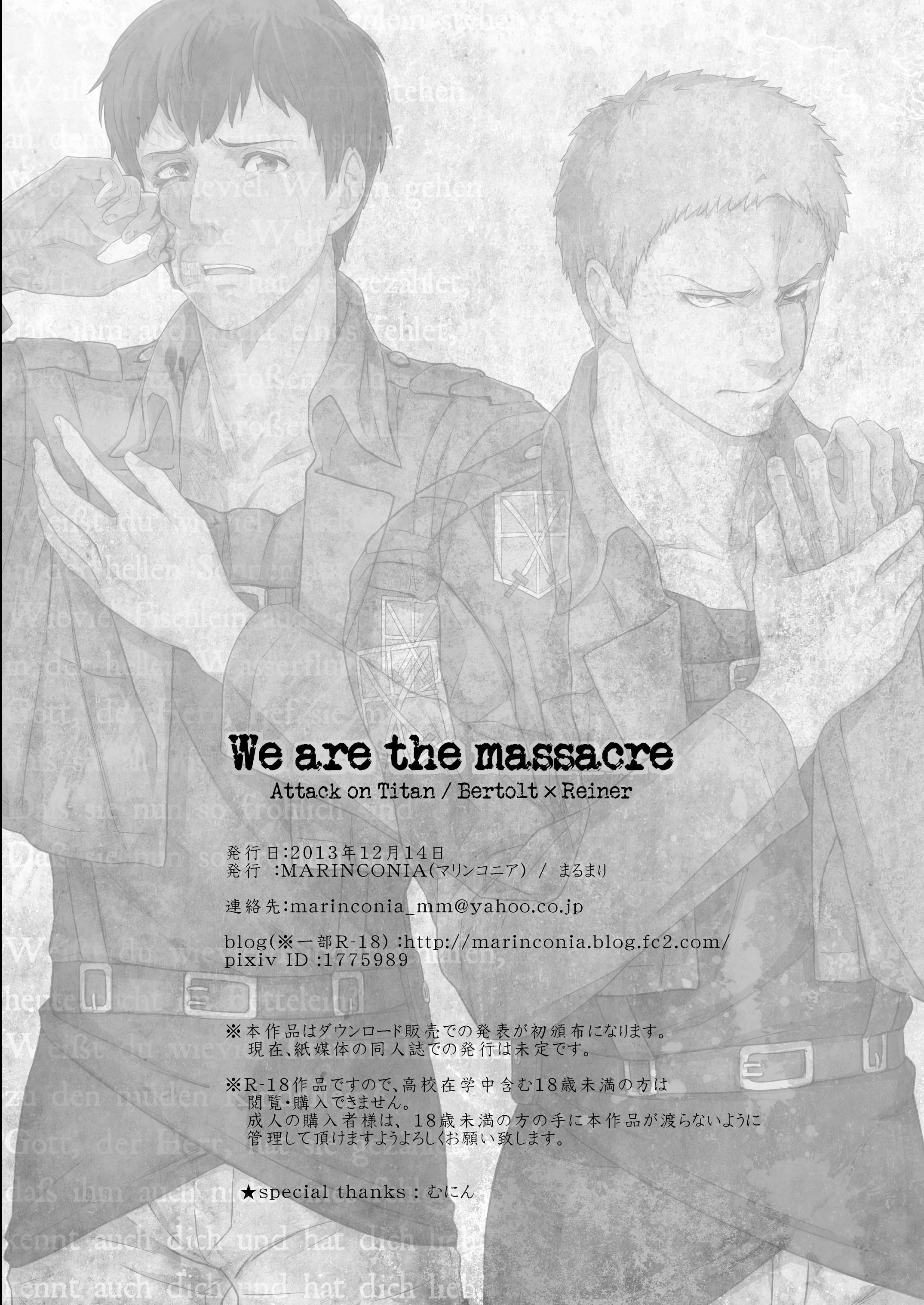 We Are The Massacre 44