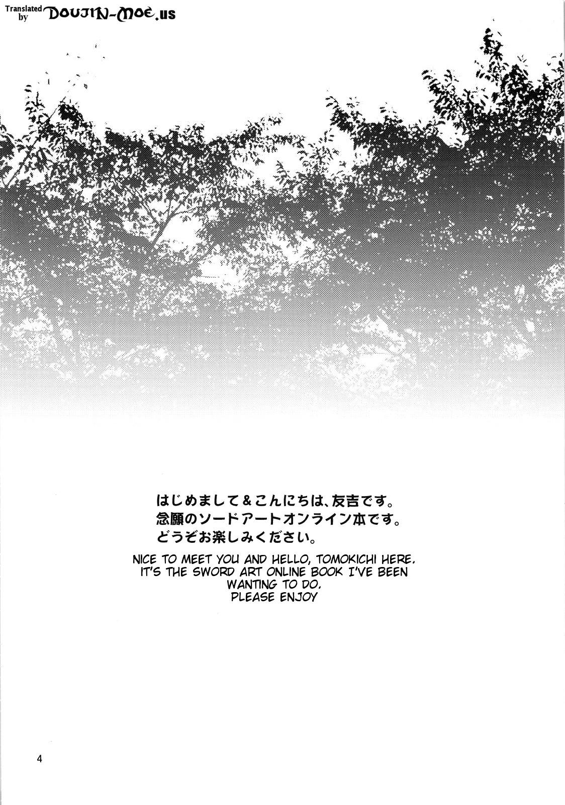 Zetsurin Kirito 03