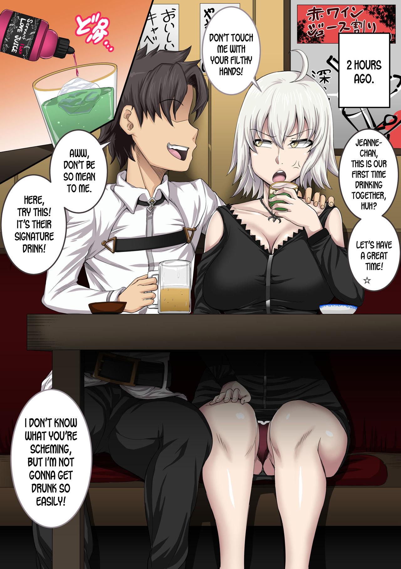 Fate Grand Order Juna Juice 05