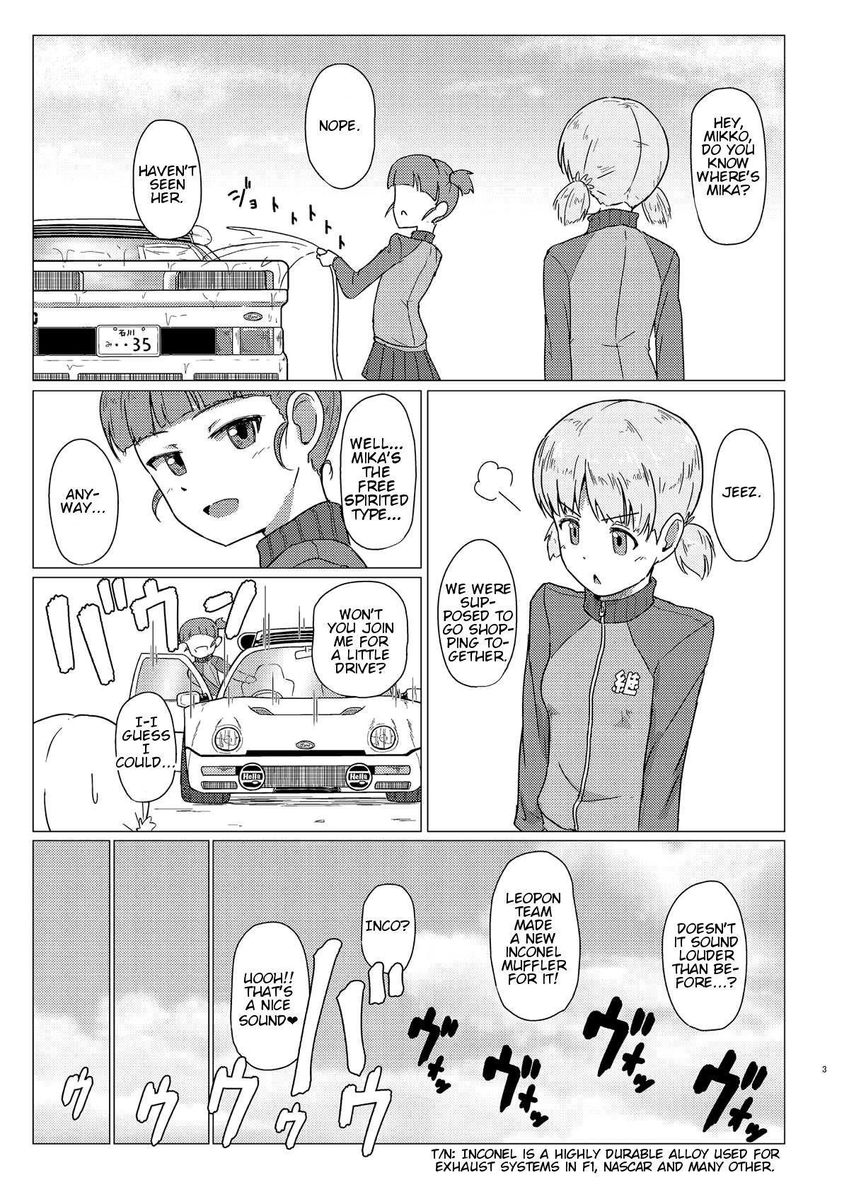 Mika San To Toilet Sex Mucha Koubou 02