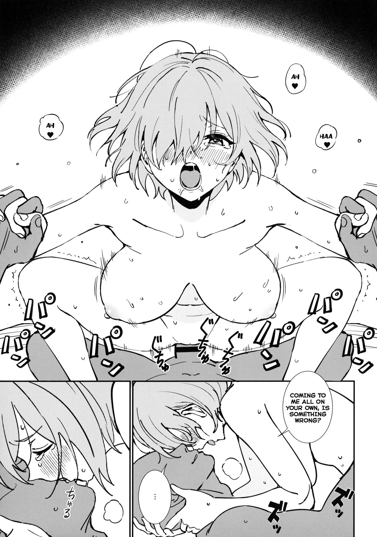 Turn For The Worse Fate Grand Order 22