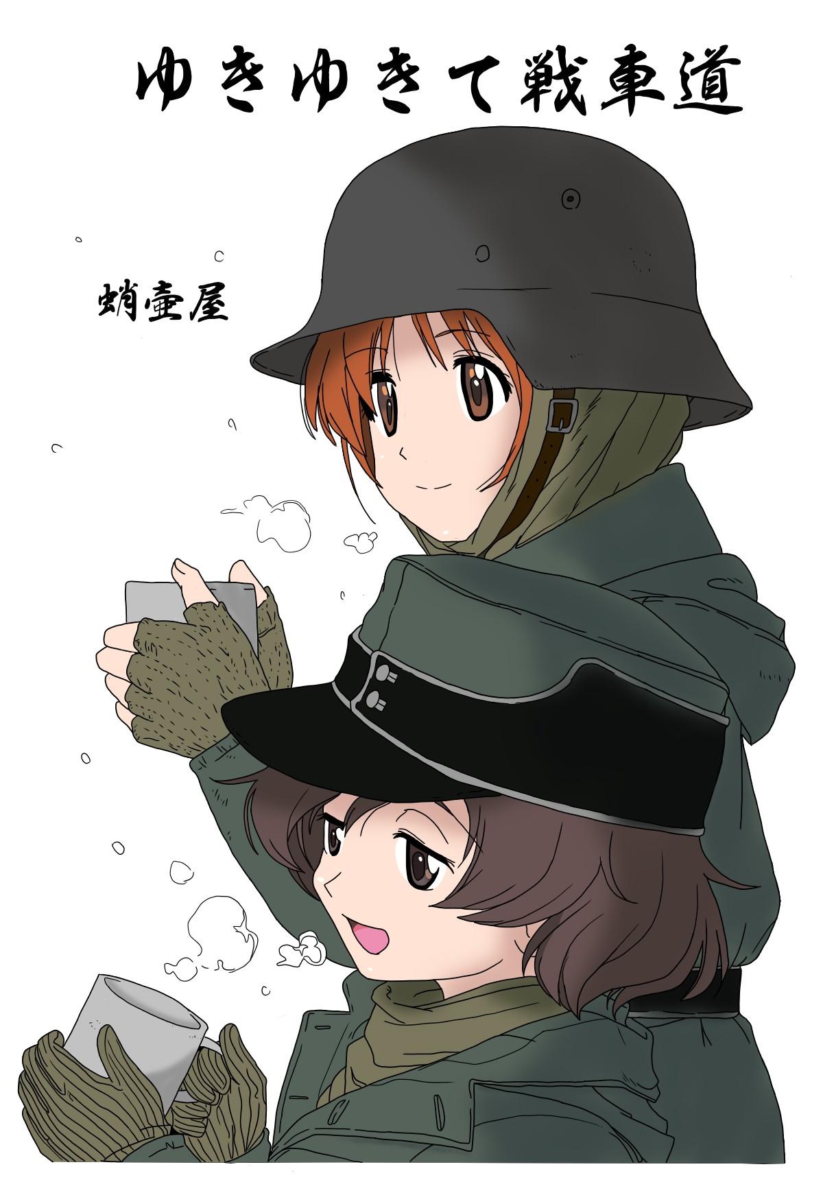 Yukiyukite Senshadou Takotsuboya 02
