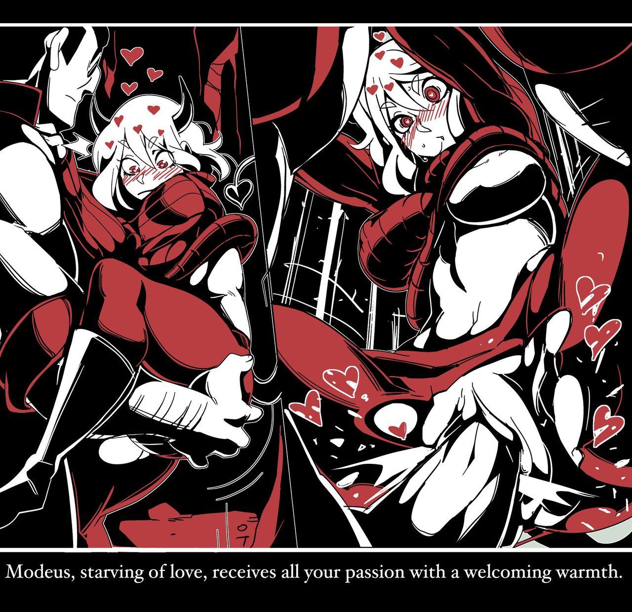 Helltaker Fanart Madness – Nisego 45