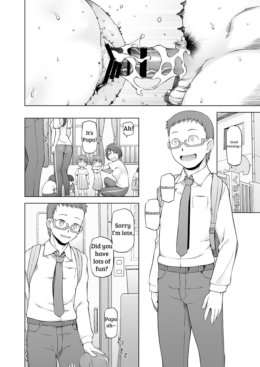 Hitozuma Hisako No Choukyou Netorare Seikatsu Katsute Tsuma O Kegashita Otoko Tachi Ga Futatabi Kanojo No Karada O Kuruwaseru Miito Shido 81