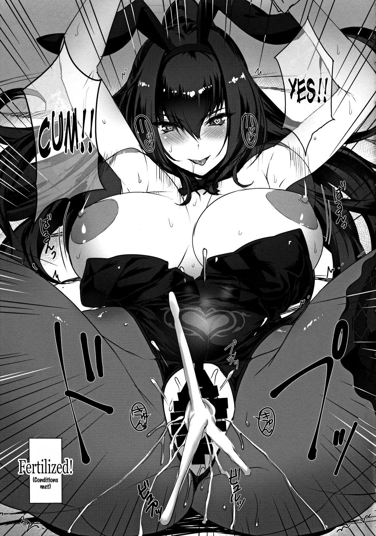 Shishou To H Shimakuru Hon Fate Grand Order 21
