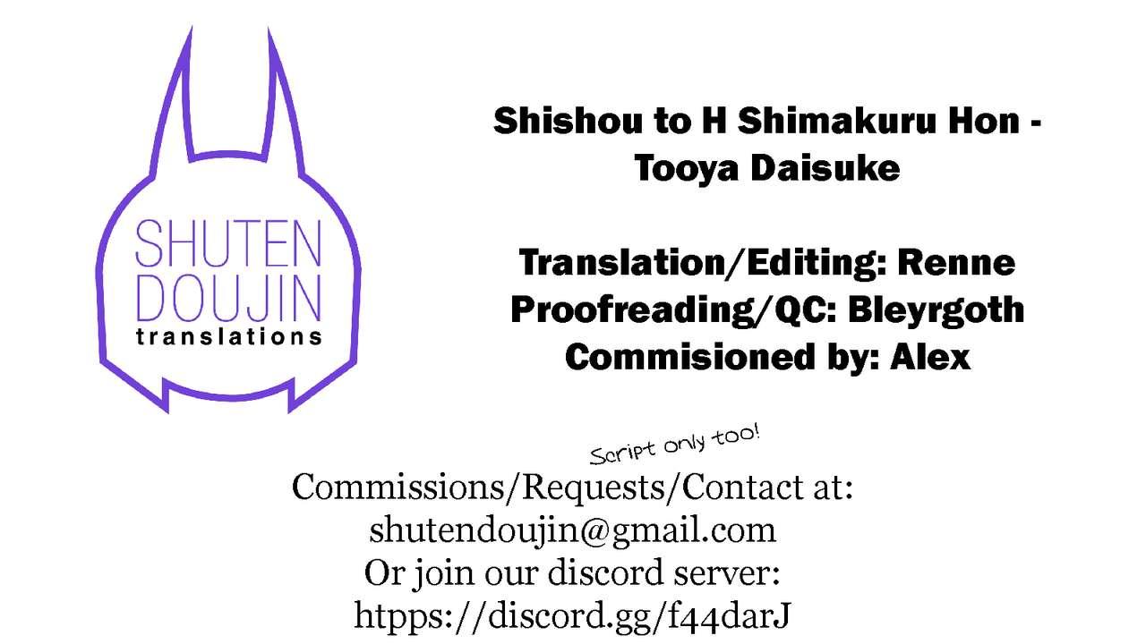 Shishou To H Shimakuru Hon Fate Grand Order 25