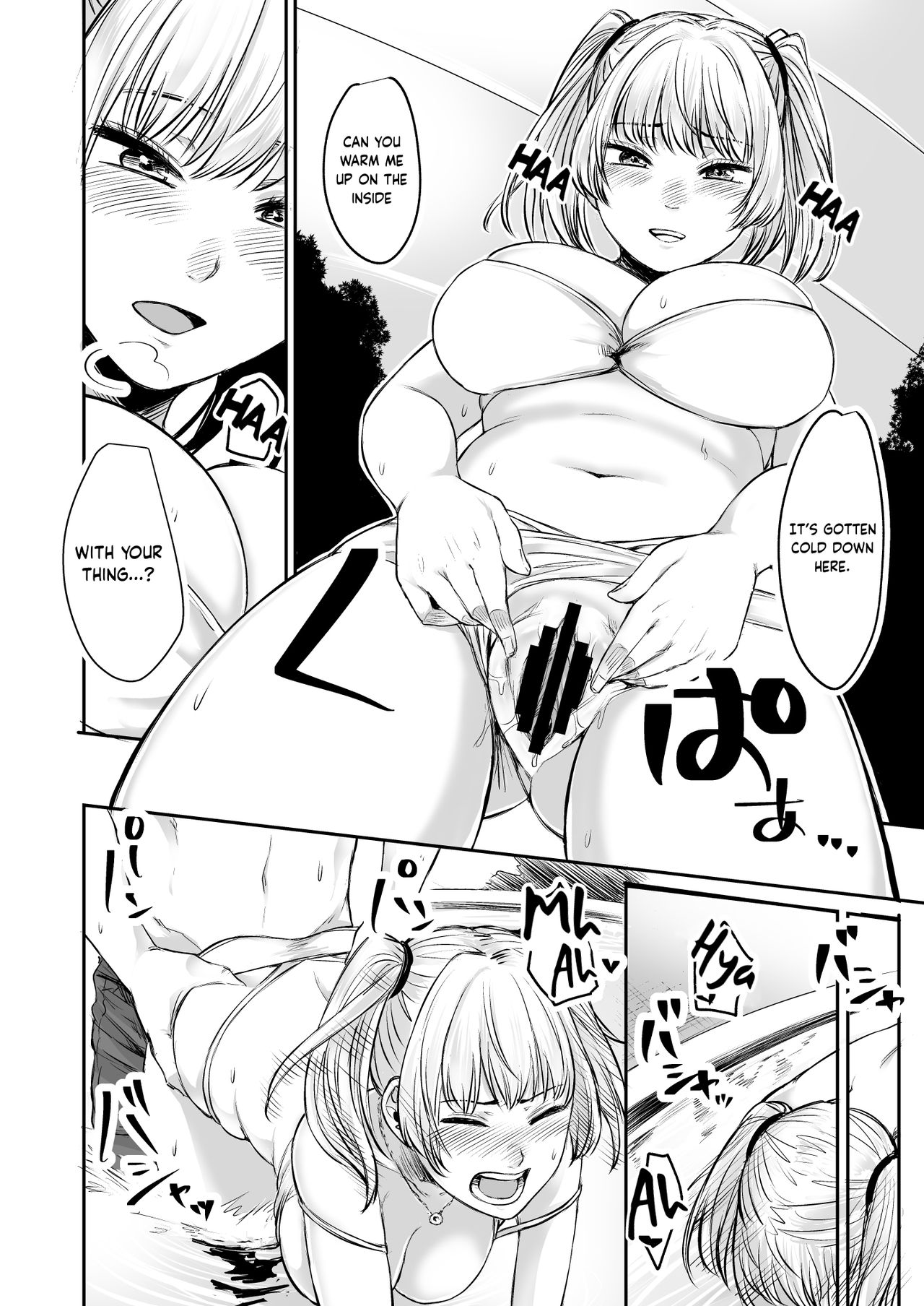 The Result Of Caring For A Runaway Jk Gyaru With Complications 2 Doushoku 30