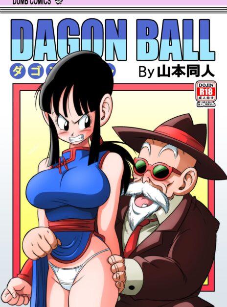 Comics dragonball porn Dragonball Z